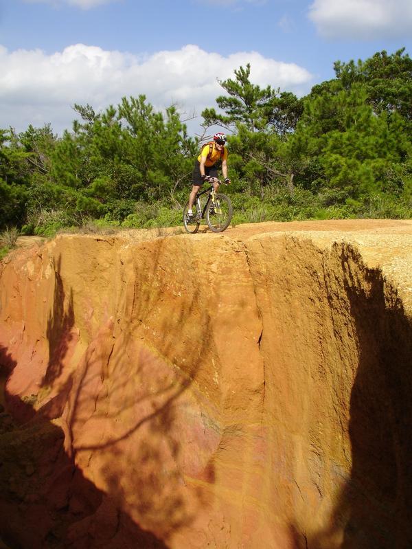 Mountain Bike Cliff
